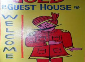 Marigold P. Guest House, Varanasi