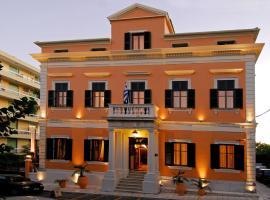 Bella Venezia, Corfu Town