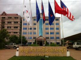 Pursat Century Hotel, Pursat