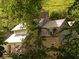 Yearnor Mill, Porlock