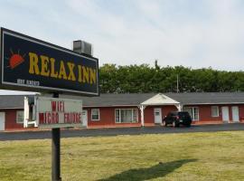 Relax Inn - Smyrna, Smyrna