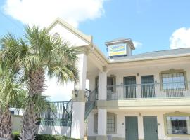 Scottish Inn and Suites NRG Park/Texas Medical Center
