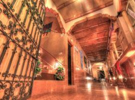 Maison D'Hôtes Restaurant Chez L'Habitant Amazigh, Aït Ben Ali