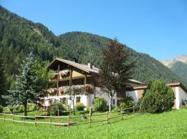Pension Grimmhof, Valles