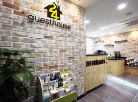 24 Guesthouse Myeongdong Avenue