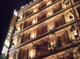 Grand Boss Hotel, Yilan City