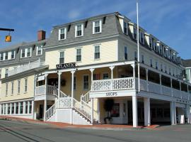Atlantic House Inn