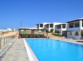 Irenes View Apartments, Agia Irini Paros