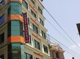 Hotel Pashupati Plaza
