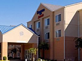 Fairfield Inn & Suites Houma, Houma