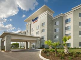 Fairfield Inn & Suites by Marriott New Braunfels, New Braunfels