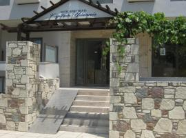Captain Yiannis Studios & Apartments