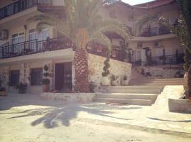 Ammouliani Hotel, Amoliani