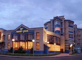La Vie de Chateau SPA-Hotel