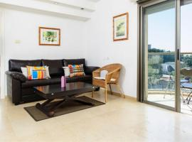 Raanana Exclusive Apartments, Ra'ananna