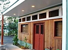 Market House at Pahala Plantation Cottages, Pahala