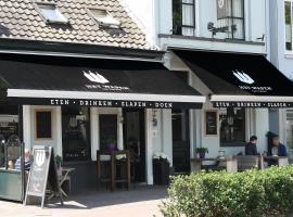 Herberg, Het Wapen van Tilburg, Tilburg