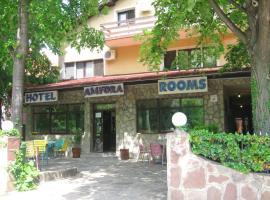 Hotel Amfora, Димитровград