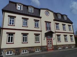 Rosmarie Apartments, Пярну