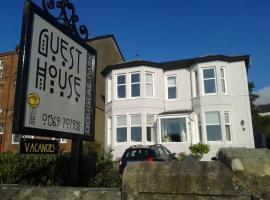 Douglas Park Guest House, Dunoon