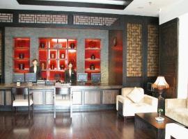 Baolong Homelike Hotel - Wusong Branch, Baoshan