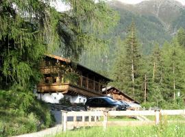 Hotel Gasthof Stuibenfall, Niederthai