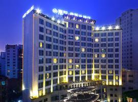JAHO Forstar Hotel Wenshuyuan Branch, Chengdu