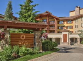 Sun Peaks Grand Hotel & Conference Centre, サンピークス