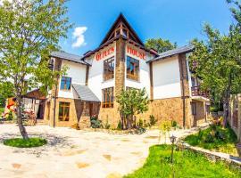 Guzul's House, Mykulychyn