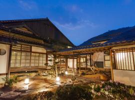 Takeda Castle Town Hotel EN, Asago