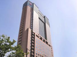 Hotel Nikko Kanazawa, Kanazawa