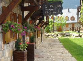 El Bouquet, Pla de l'Ermita