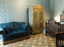 Grana Barocco Art Hotel & Centro Benessere, Modika