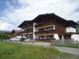 Jägerhof, Sankt Johann in Tirol