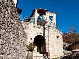 Napoleon Zaglis Guesthouse, Kalarrites