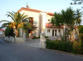 Arcadian Apartments & Studios, Xiropigado