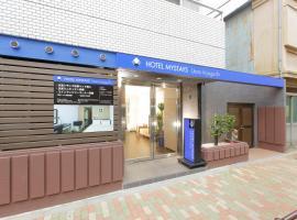 HOTEL MYSTAYS Ueno Iriyaguchi