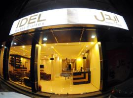 Idel Hotels Suites, Buraydah