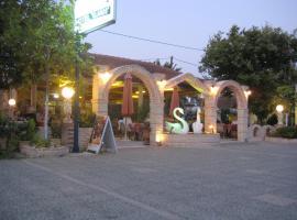 Hotel Glaros, Ammoudia