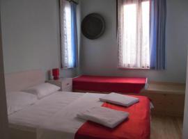 Rota Eylül Butik Hotel, Buyukada