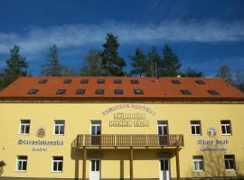 Evropské Centrum Přírodních Pivních Lázní, Karlovy Vary