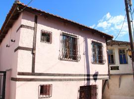Guesthouse Xenios Zeus, Stavroupoli
