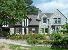 The Pheasantry, Builth Wells