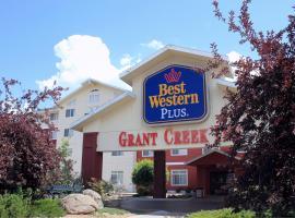 Best Western Plus Grant Creek Inn, Missoula