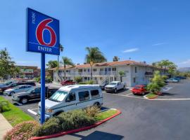 Motel 6 Los Angeles - Rowland Heights, Rowland Heights