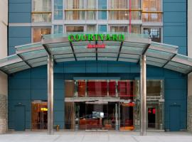 Courtyard by Marriott New York Manhattan / Soho