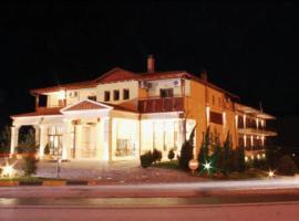 Asteras Hotel, Naousa Imathias
