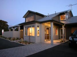 Arena Lodge, Palmerston North