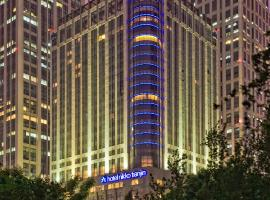 , Tianjin