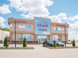Belaya Gora Hotel, Belgorod